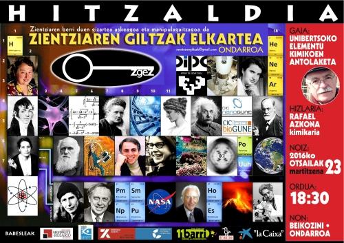201602023zgez