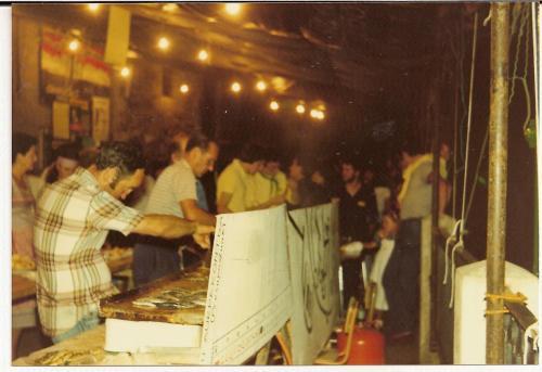 1982 plazagañi