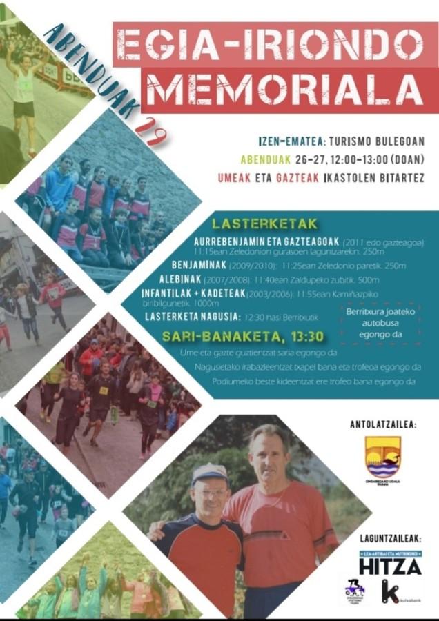 2018ko EGIA-IRIONDO memoriala